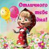Аватар пользователя igor1276ty