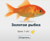 Аватар пользователя Саша25